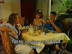 german vintage porn