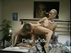 vintage mother id like to fuck fucking dumb mate